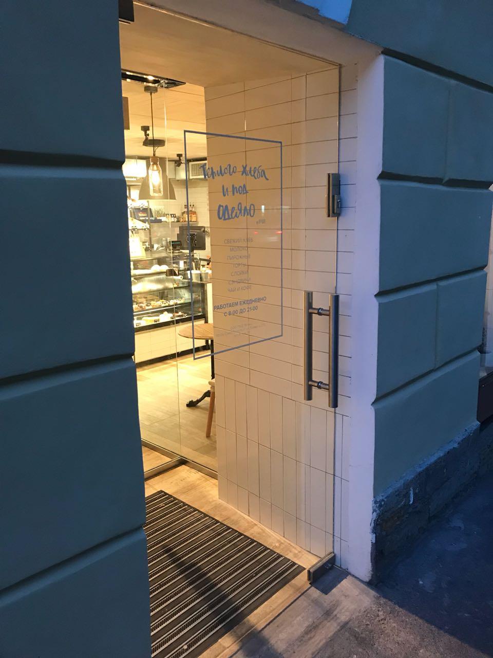 стеклянная дверь 008