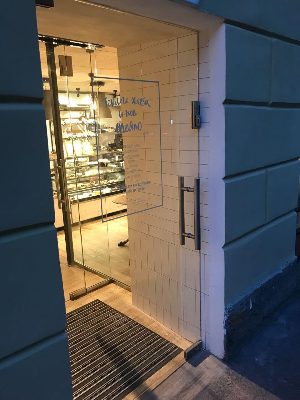 стеклянная дверь 006